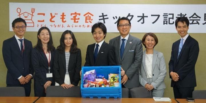 子どもの貧困対策、文京区で「こども宅食」…情報持つ行政と連携、食品ロスを活用