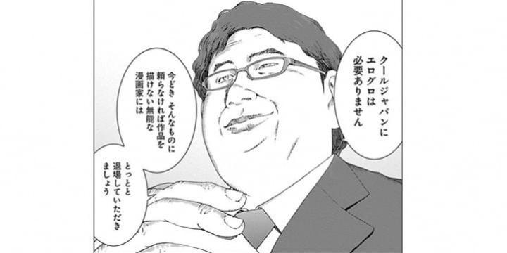 「有害図書指定」された漫画家・筒井哲也さんが描く「表現規制」のディストピア