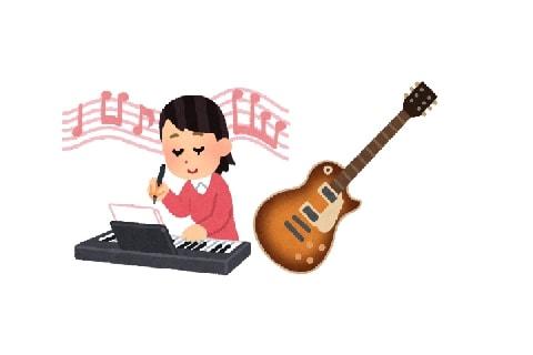 売却や譲渡した場合に非課税になる「生活用動産」、ピアノやエレキギターもOK?