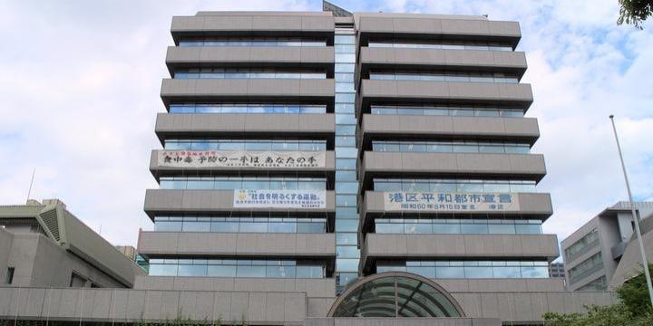 「先生は定時で帰ります」など保護者に宣言…東京・港区で進む「教員の働き方改革」