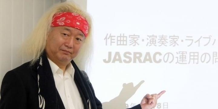 「JASRACの使用料分配は不透明」ファンキー末吉さん、文化庁に調査求める上申書