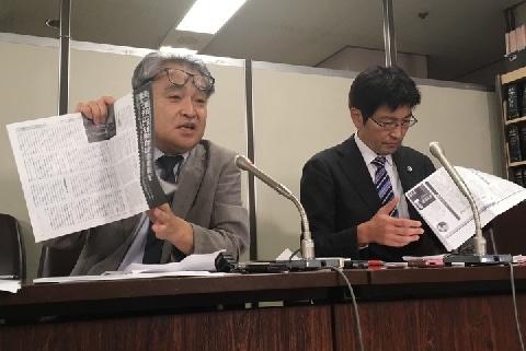 「櫻井よしこ氏の記述はフェイクニュース」植村隆氏が産経に訂正求め、調停申し立て