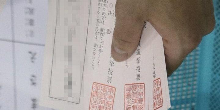 衆院選「開票所」で候補者名が書かれた「投票用紙」撮影、SNSで拡散…問題ないの?