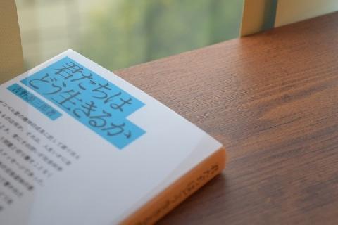宮崎駿新作「君たちはどう生きるか」、名著のタイトルをパクっても問題ない?