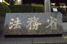 司法試験「合格発表」――合格率は「予備試験組」が慶応・東大を上回る