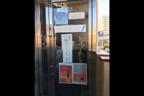 「中国の方出入り禁止」の張り紙…ポーラ販売店の騒動、法的にどんな問題がある?