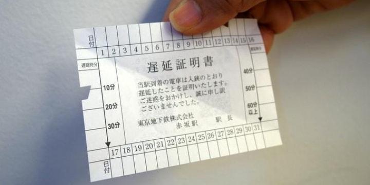 通勤電車の「遅延証明書」はどこまで免罪符になる? 連日遅刻する場合は要注意