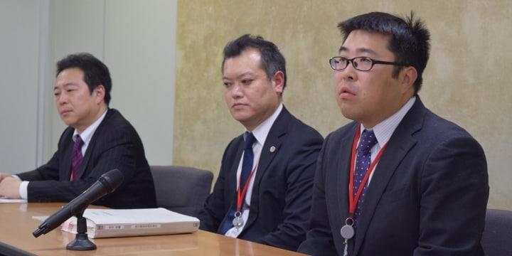 日体大・雇い止め訴訟、原告の元教員敗訴
