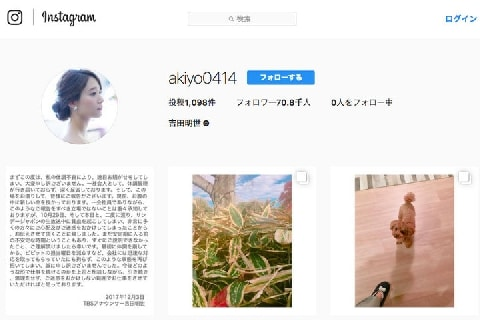 妊娠発表の吉田明世アナ、椅子に座って出演…従業員の妊娠、会社がとるべき対応は?