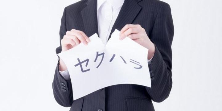 「#MeToo」日本でも広がる「セクハラ」告発…法的に有効な「証拠」の集め方