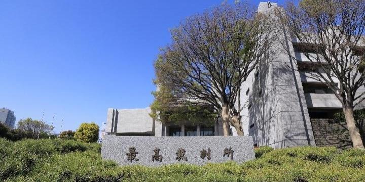 NHK受信料、滞納20年で一切不要に? 未だに残る「時効問題」、最高裁で係争中