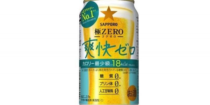 「極ZERO」紛争の末に発売される第3のビール「爽快ゼロ」…酒税は今後どうなる?