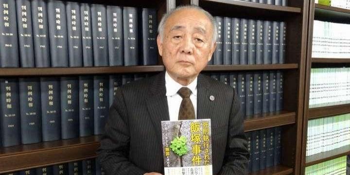 飯塚事件弁護団の徳田弁護士、死刑執行に深い後悔、「再審を求め続ける」原動力に…主張まとめ出版