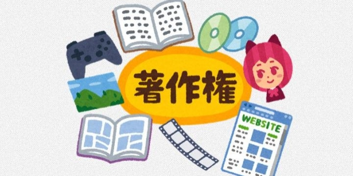著作権「死後70年」延長報道…福井弁護士「作品散逸の恐れ」「海賊版対策こそ急務」
