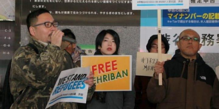 クルド人女性の入管収容「彼女は悪いことをしていない」解放求め渋谷駅前で抗議行動