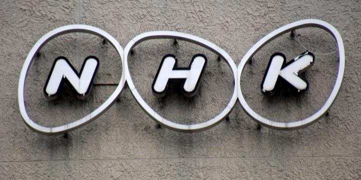 ワンセグのNHK受信料「契約義務あり」ユーザー逆転敗訴、東京高裁で3連敗