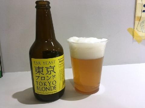 本場のベルギービールなのに「発泡酒」扱い…「文化軽視」の謎ルールようやく解消へ
