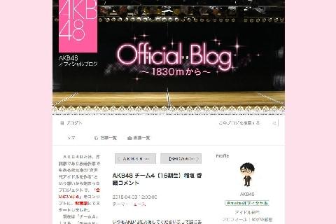 AKB48グループ、ライブで連日の転落事故…弁護士「メンバーの自己責任ではない」