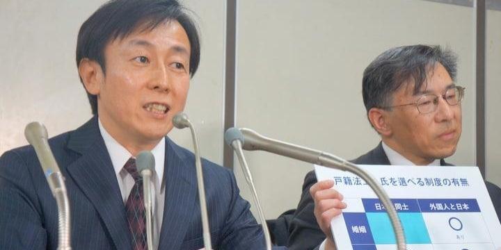 「夫婦別姓が認められないのは国家的損失」青野氏、初弁論で経営者の視点から問題提起