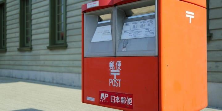 日本郵政、正社員の手当廃止で論議…梅田弁護士「非正規の低処遇を改善する趣旨と真逆」と批判