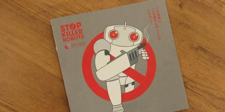 AI殺人兵器「キラーロボット」は第三の兵器革命? 「国際条約で規制すべき」の意見も