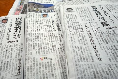 TOKIO・山口さん、起訴の可能性ほぼゼロ それでも実名報道は必要だったのか?