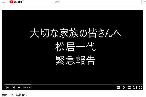 松居一代さん、船越さんから名誉毀損で刑事告訴される…起訴のポイントは?