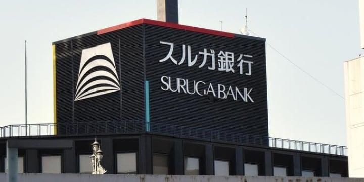 スルガ銀行からの借金地獄「借りた側の責任は?」ネットで疑問の声…メガバンク出身弁護士の見方