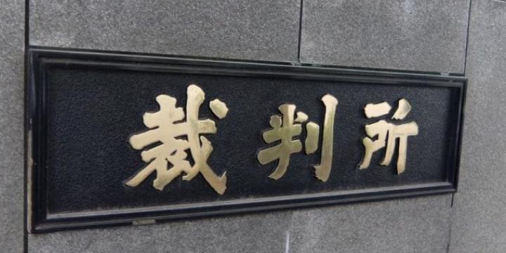 「海賊版サイト」ブロッキング差し止め裁判開始…NTTコム側は争う姿勢