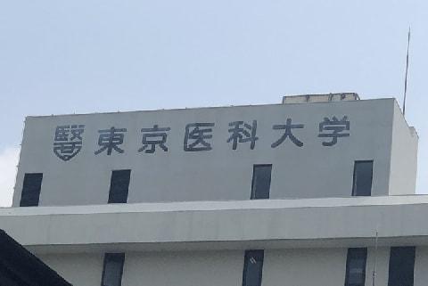 東京医大「女子は一律減点」、不合格になった元受験生たちは賠償請求できる?