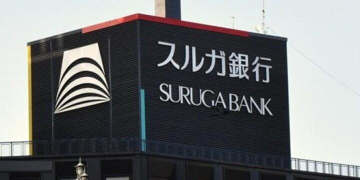 スルガ銀行、純利益7割減…「かぼちゃの馬車」融資が影響 4月ー6月期決算