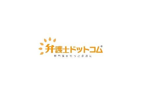 吉澤ひとみさん、飲酒ひき逃げ容疑で逮捕・・・起訴の可能性や量刑は?
