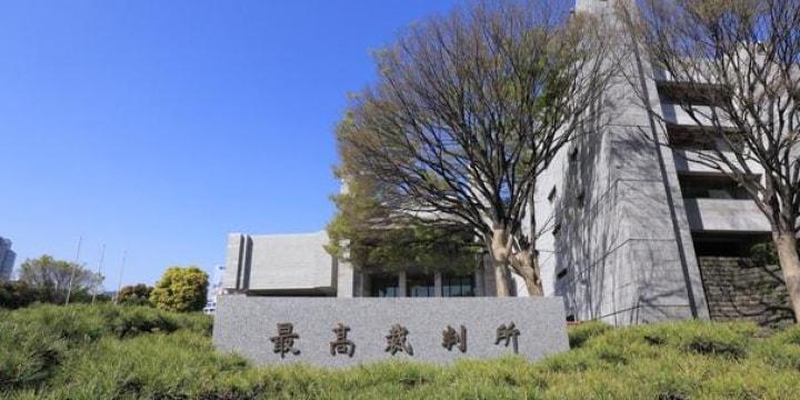 岡口裁判官の分限裁判・緊急弁護士アンケート 101人のコメント全文(上)