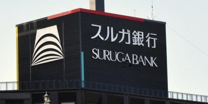 スルガ銀「業務停止命令も十分想定される」 元金融庁職員の弁護士が深読み