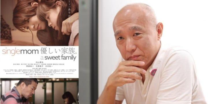 シングルマザーの奮闘を映画化 「明日は我が身と思って観て」監督が話すワケ