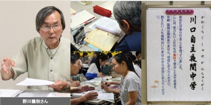 埼玉初の「夜間中学」来春、開校…30年超の悲願、市民団体代表に聞く