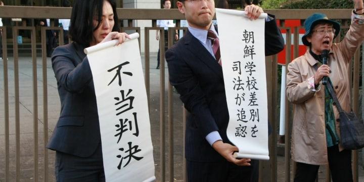 東京朝鮮学校の無償化訴訟、2審も元生徒敗訴…「悔しい気持ちでいっぱい」上告へ