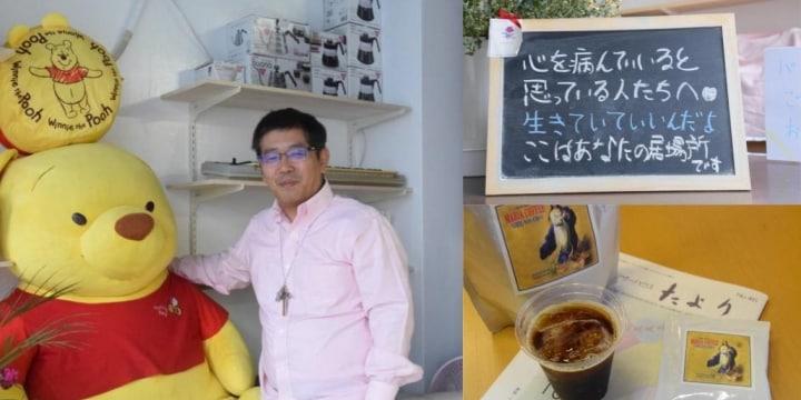 刑務所に20年「社会貢献が償い」 元受刑者がカフェ運営で「生き直し」支援