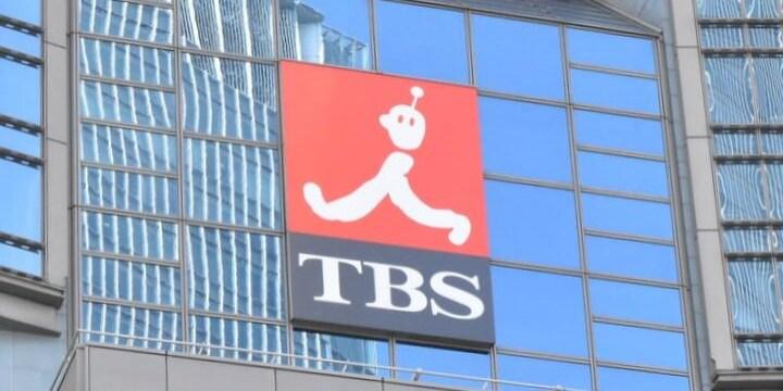 民放キー局中間決算、TBSとテレ東「増収」 視聴率、テレ朝が日テレに迫る