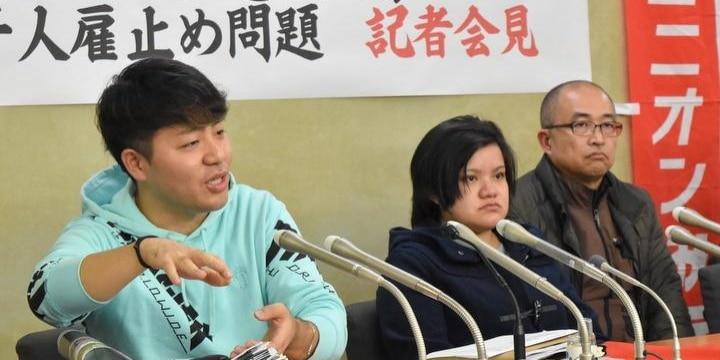 「外国人は使いやすい部品」か シャープ亀山工場で2900人雇い止め、労働局に告発