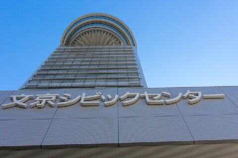 年末年始のあいさつ廃止で10連休 東京・文京区の決断「儀礼的なものやめよう」