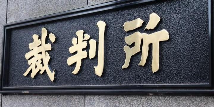 クラウドフレアに著作権侵害の「一時ファイル」削除命令…東京地裁