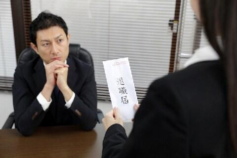 退職届、ビリビリに破る上司 受け取ってくれないとき、どう辞める?