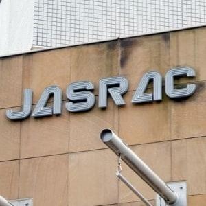 JASRACに「自分が作詞、作曲した曲」の使用を拒まれた…異例裁判のポイント