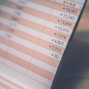 税滞納で差し押さえ、口座0円に 高齢女性が提訴「死のうかと」 原告代理人にきく