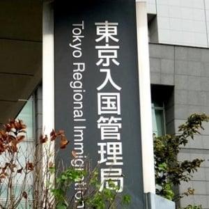 「在留特別許可」10年で8割減、東京五輪が影響? 「平等、適正な判断を」