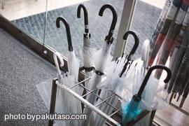店先に置いておいた「傘」を盗まれた・・・犯人はどんな罰を受ける?