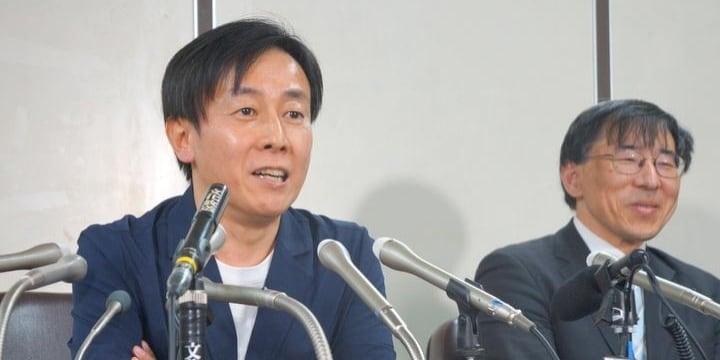 サイボウズ青野社長「棄却は最高裁まで来いというメッセージ」 夫婦別姓訴訟、控訴へ