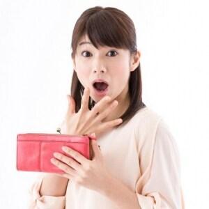 夫の財布から「ラブホ会員証」発見、もっと情報がほしい! ホテルに出させることは可能?