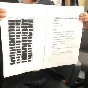 「先生を辞めさせないで」生徒9割が署名、雇い止めされた教員らが撤回求め学校を提訴